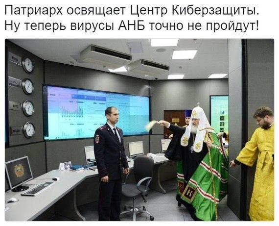 Соколовский vs РПЦ соколовский, РПЦ, зачем так жить, текст