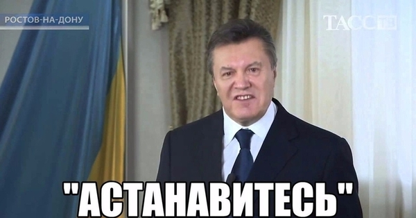 Ну как так-то? курение, запрет, Беларусь