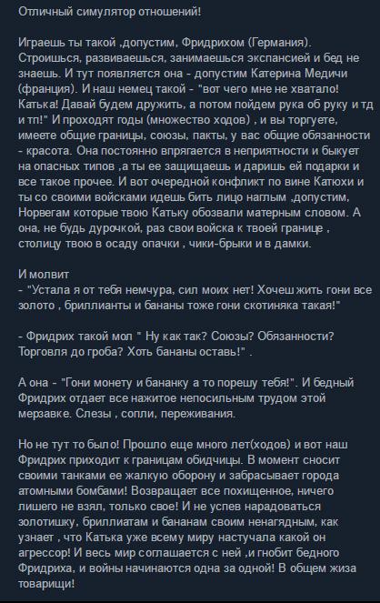 Отношения в Sid Meier's Civilization VI отзыв, отношения, Civilization VI