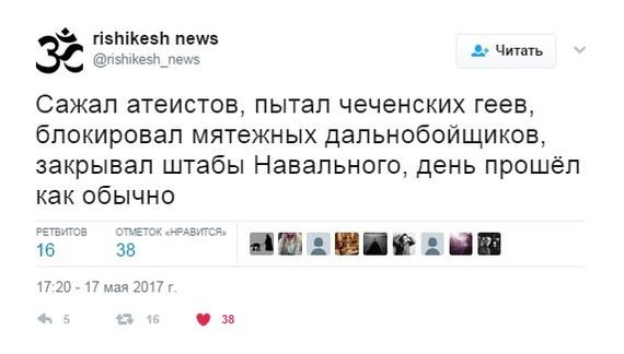 Тяжелый день ватника и агента Кремля Россия, Политика, агент кремля, ватник, Тяжелая жизненная ситуация, юмор, Сарказм