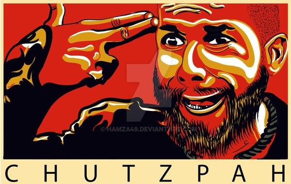 Хуцпа Хуцпа, СМИ, Политика, открытие