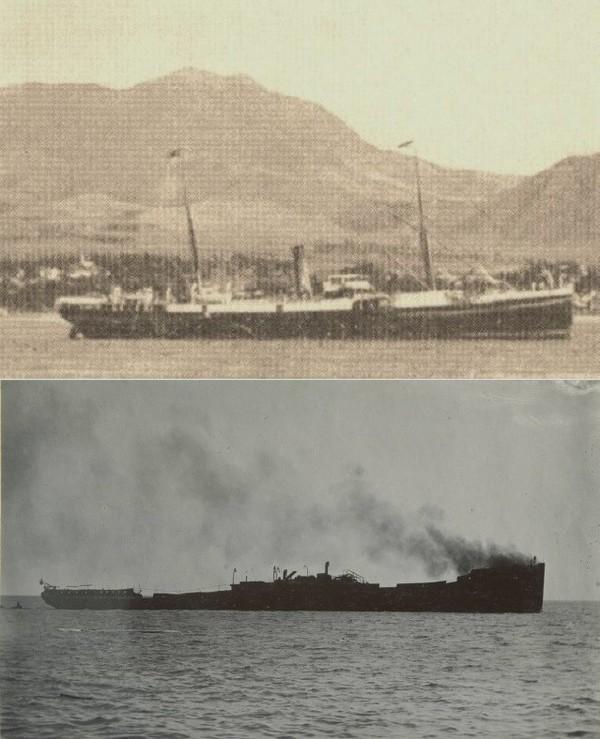 Выжить в огненном аду. Смерть на воде. Судьба парохода Roraima. (Помпеи ХХ века, часть 2) извержение, мон-пеле, выживание, пирокластический поток, длиннопост