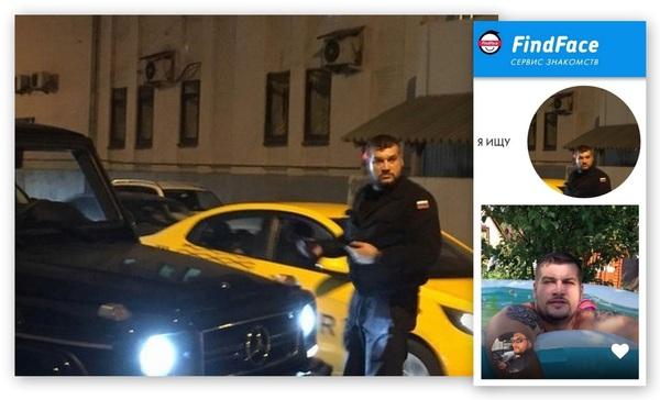 """Идентификация одного из """"Кадыровцев"""", напавшего на машину Пикабушника Кадыровцы, Нападение, Идентификация, Findface"""