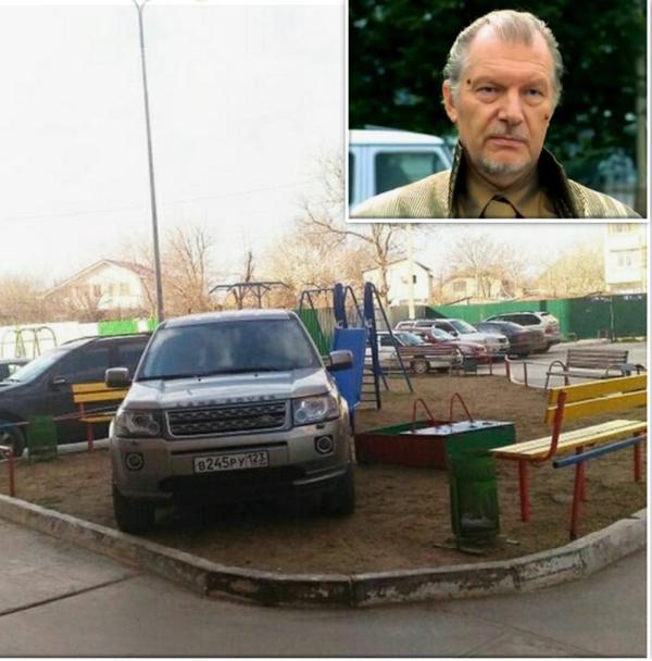 Краснодарского парковщика наказали Парковка, Краснодар, Пдд, Мвд, Справедливость, Длиннопост