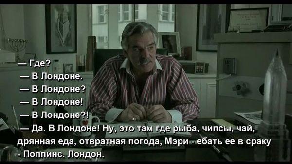 Насиров готов в качестве эксперимента поехать в Великобританию, чтобы доказать отсутствие гражданства - Цензор.НЕТ 199