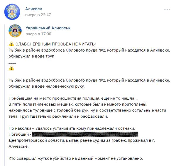 В догонку о цыганах Цыгане, Томми, Жесть, Новости