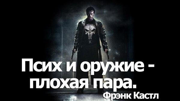 Цитаты великих... Цитаты, Игры, mass effect, punisher, LA Noire, Dishonored, Crysis, Darksiders, длиннопост