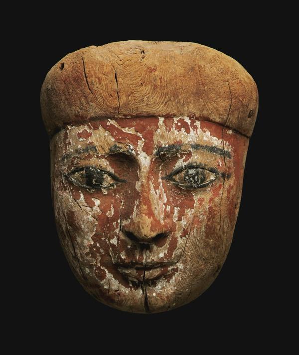 rammeside period egypt