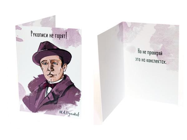 Литературные открытки, часть 2 открытка, Писатель, поэт, юмор, картинки, длиннопост