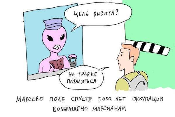 Петербург завтра празднует День города – в 2017 году ему исполняется 314 лет. А вот каким он будет в 2117-м: Комиксы, Duran, Санкт-Петербург, будущее, длиннопост, 2017, 2117