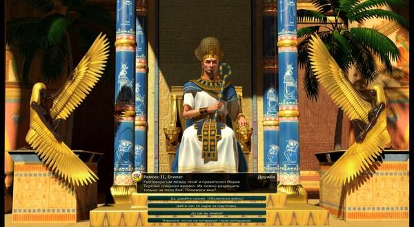 Демократия в Цивилизации 5. Интрижки Рамзеса. Вопросы на сегодня. Civilization 5, Demciv, Игры, Скриншот, Демократия, Пошаговая стратегия, Стратегия