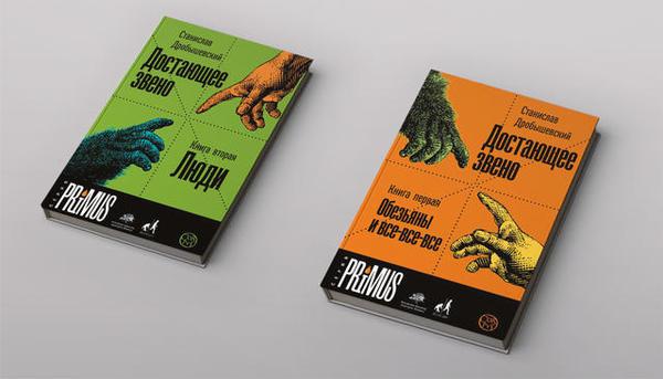 Семь отличных книг в жанре нон-фикшн, чтобы с пользой провести лето Книги, Что почитать?, Нон-Фикшн, Длиннопост
