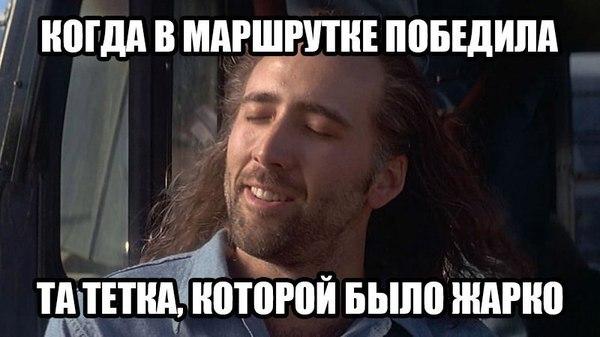 https://cs6.pikabu.ru/post_img/2017/05/29/8/1496064023132220159.jpg