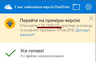 Почему не стоит доверять Microsoft`у Microsoft, OneDrive, Windows 10, Обман