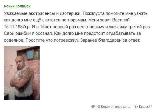 azhurnih-sposobi-muzhskoy-masturbatsii-forum-odinokie-zhenshini-video