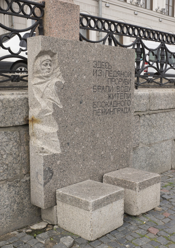 Рассудите Вопрос к пикабушникам, Памятник, Блокада Ленинграда