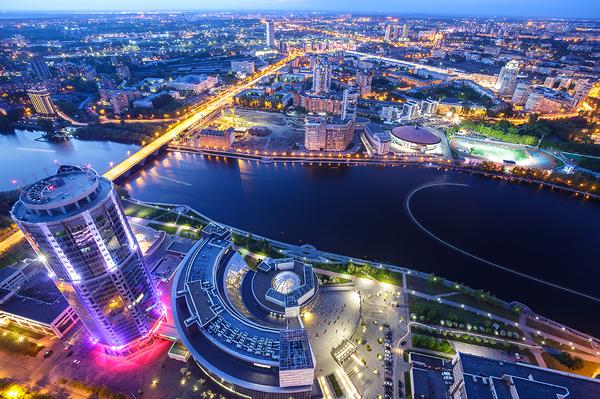 Екатеринбург. фотография, ночной город, Екатеринбург, набережная, красота