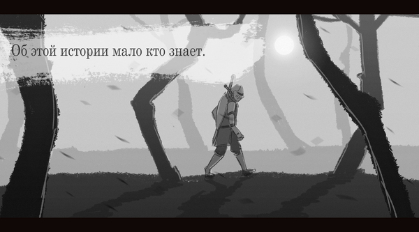 История о бессмертном рыцаре Комиксы, рыцарь, а119, dark souls, длиннопост