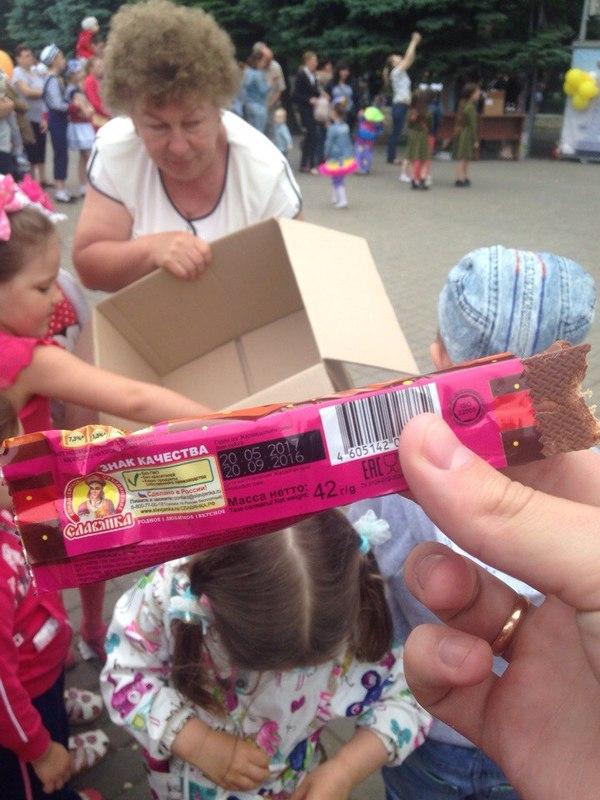 Всё лучшее детям бесплатные подарки, подарки на Новый Год, день защиты детей, конфеты, Батайск, длиннопост