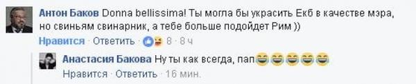 Екатеринбург свинарник, его жители свиньи - элита на проводе Екатеринбург, Политика, интеллигенция