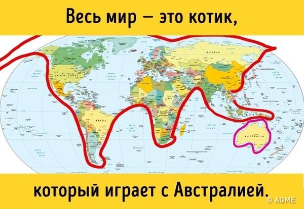 18 карт мира, которые нам не показывали в школе. А зря карта, страны, Интересное, познавательно, длиннопост, не мое