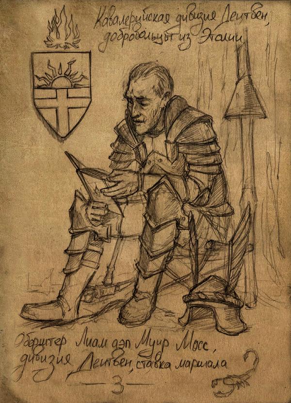 "Дневник ""Бренна"" стр.3 Деитвен Ведьмак, Бренна, ведьмак арт, The Withcher, арт"