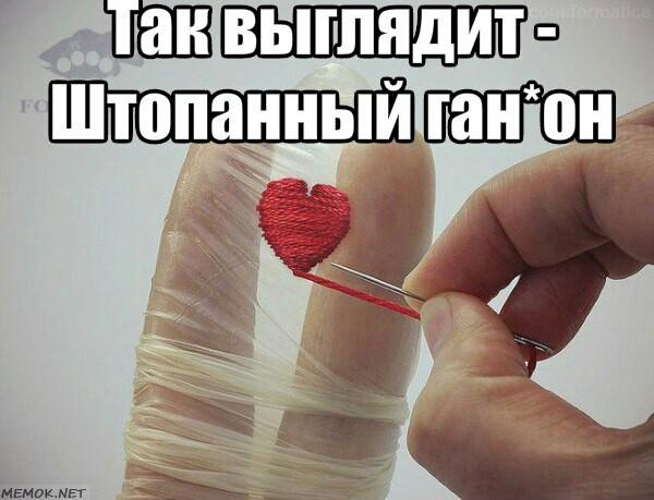 Вфильме пацану засунули презерватив фото 752-185