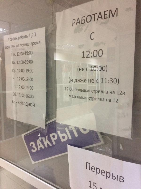 Режим работы для очень непонятливых)