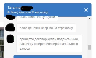 Программа соотечественники для украинцев в омске