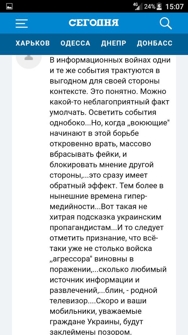 "Диологи об""ля"" Украина, Политика, Логика, Длиннопост"