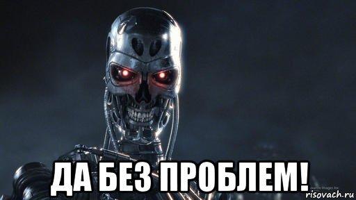 Подтвердите, что вы НЕ человек... Вебсайты, Робот, капча