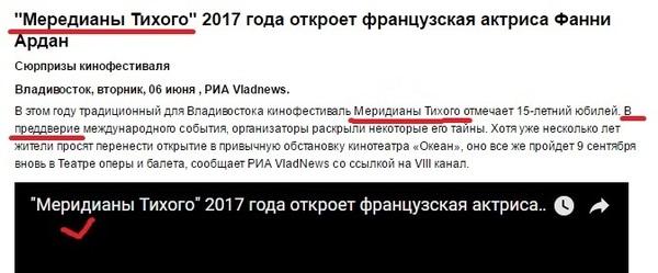 Велик и магуча рускамана язЫка Журналисты, Ад, Длиннопост