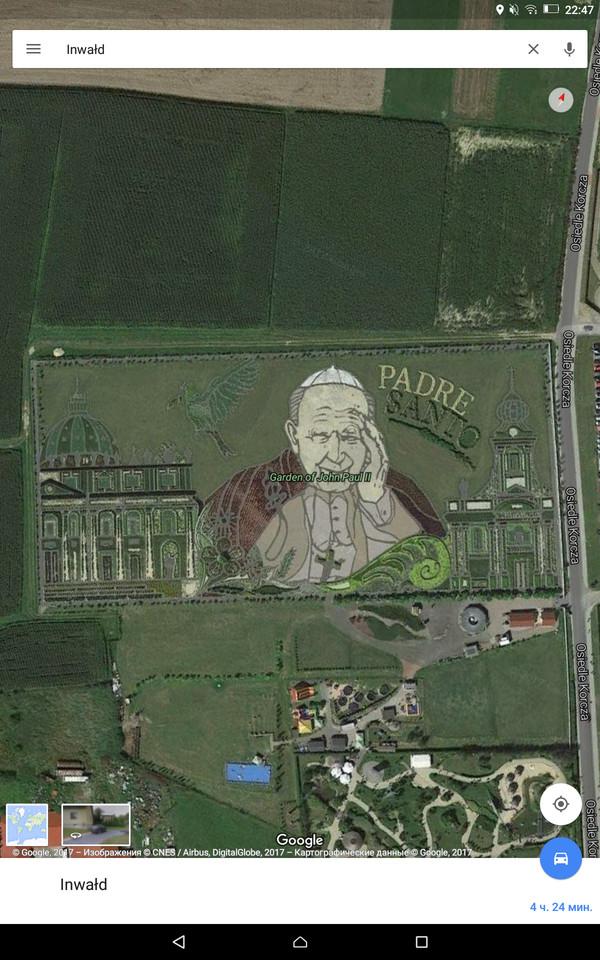 Сад Иоанна Павла II в Инвальде, Польша Иоанн Павел 2, сад, парк, google maps