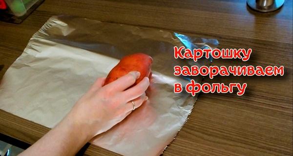 Бюджетная крошка-картошка + 2 начинки Видео рецепт, Рецепт, Фоторецепт, Кулинария, Еда, Длиннопост, Крошка-Картошка, Видео