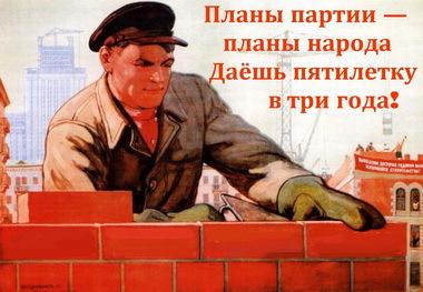 Упродовж найближчих 5 років Україна зможе відмовитися від імпортного газу, - Гройсман - Цензор.НЕТ 4326