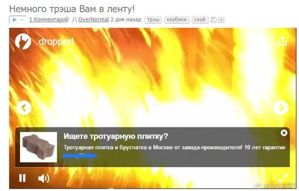 Гугл следит за нами Контекстная реклама, Большой брат, Теги явно не мое