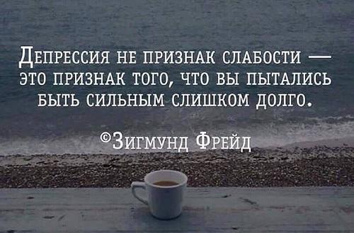Треть россиян генетически предрасположена к депрессии депрессия, ученые, Россия, Медицина, водка, текст