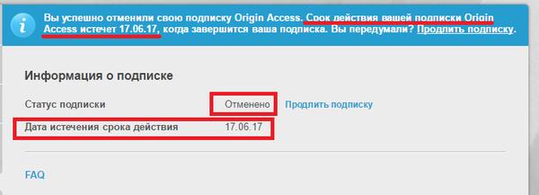 Бесплатные 7 дней Origin Acces Origin, халява, EA, Origin Access