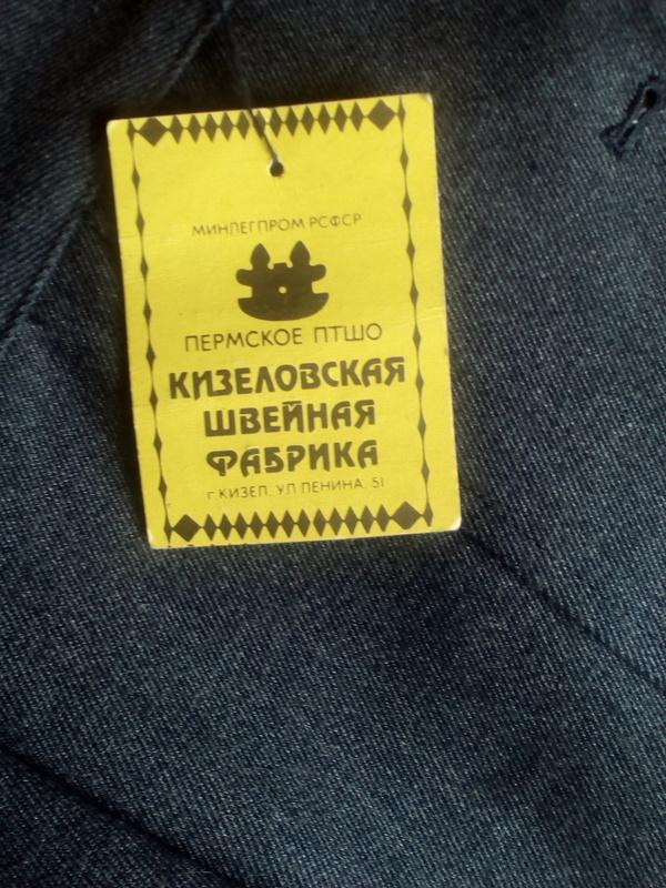 Пионерские пиджаки из СССР СССР, Сделано в СССР, Назад в СССР, Ностальгия, Пионеры, Пиджак, Одежда, Длиннопост