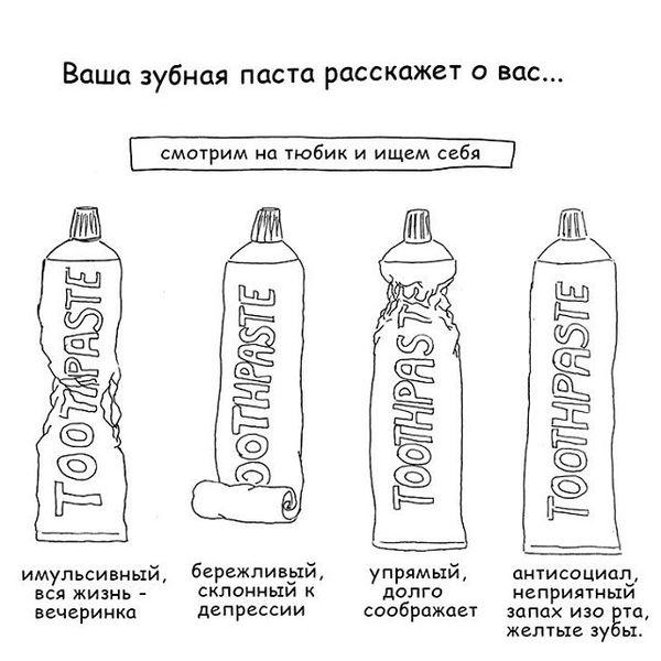 Мелочи выдают нас)