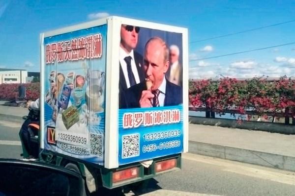 Российское мороженное покоряет Китай Китай, Гуанчжоу, Чэнду, Длиннопост, Новости о Китае, Мороженое, Не нефтью единой, Российский импорт