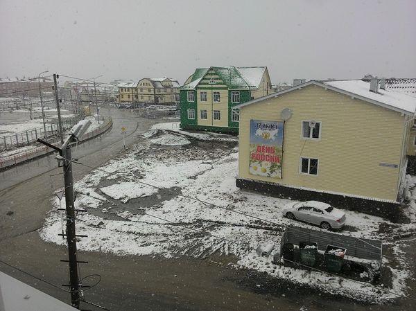 С праздником, друзья Не скоро Лето, 12 июня, Снег, Север