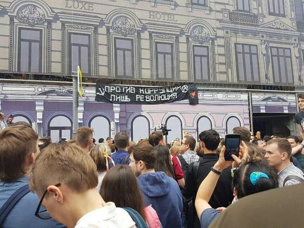 Тверская 12-ого июня Алексей Навальный, Эпоха, Тверская, 12 июня, Грустный праздник, Длиннопост, Политика