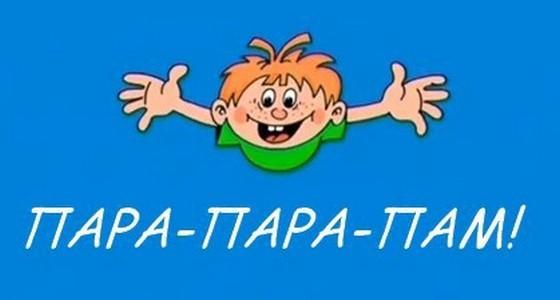 http://cs6.pikabu.ru/post_img/2017/06/14/5/1497426302186881126.jpg