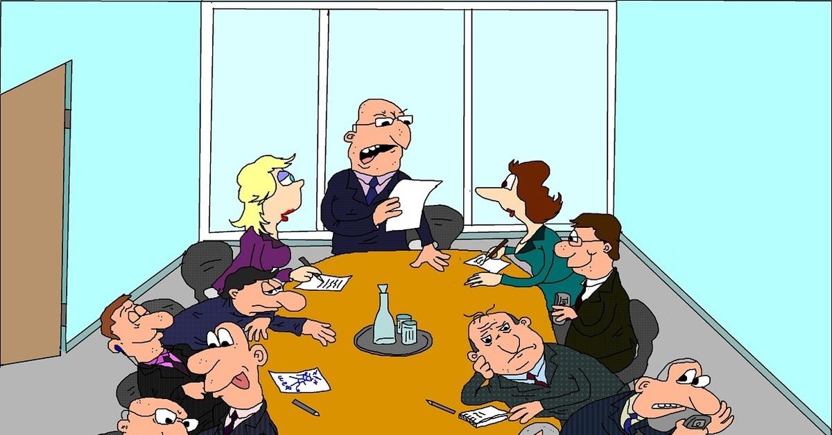 После совещания смешные картинки