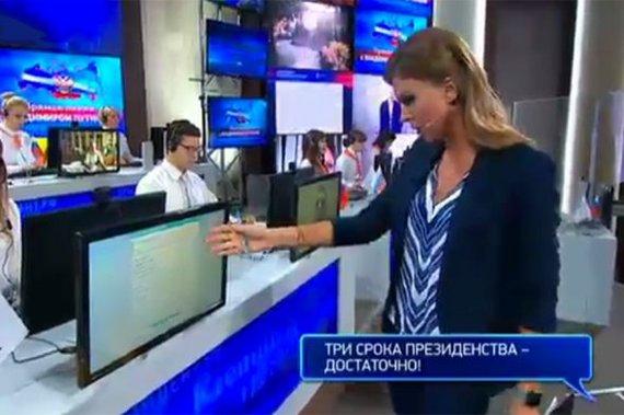 СМСки на прямой линии с Путиным Путин, Политика, АП заигралась, Уже выехали, Длиннопост
