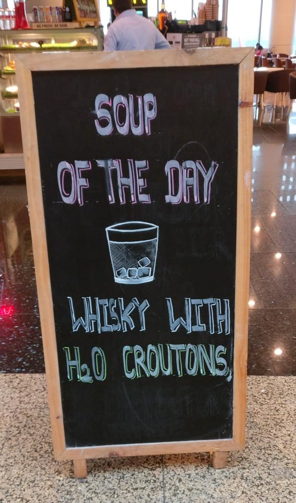 Четверговый суп. Аэропорт, Мумбаи