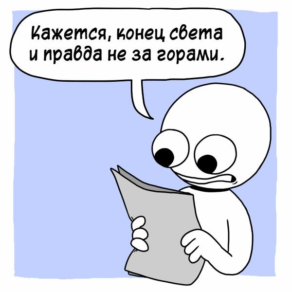 О прошедшем Е3 Комиксы, icecreamsandwichcomics, E3, длиннопост