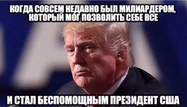 Сенат США проголосовал за ограничение полномочий Трампа в вопросе антироссийских санкций Политика, Санкции против России, Россия, США, полномочия, дональд трамп, сенат сша, конгресс США