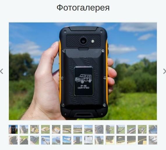 Китайщина китайские смартфоны, джип, УАЗ